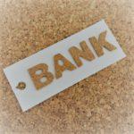 カナダ留学の銀行
