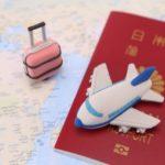 カナダ留学 航空券